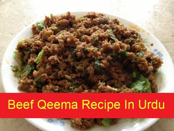 Beef Qeema Recipe In Urdu