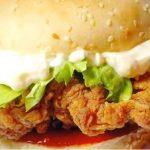 Chicken Zinger Burger Recipe In Urdu