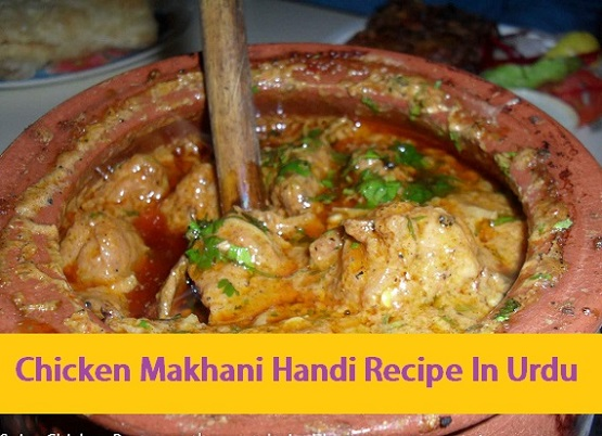 Chicken makhani handi recipe in urdu urdu cookbook forumfinder