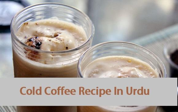 Cold Coffee Recipe In Urdu