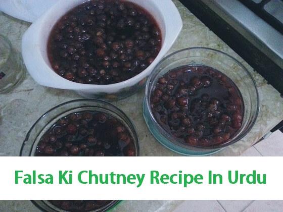 Falsa Ki Chutney Recipe In Urdu
