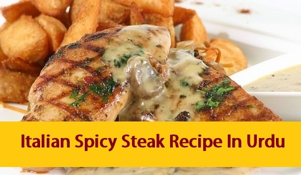 Italian Spicy Steak Recipe In Urdu