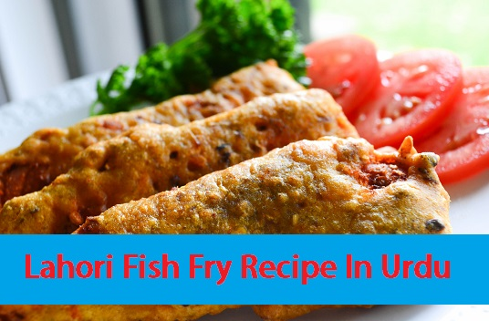 Lahori Fish Fry Recipe In Urdu