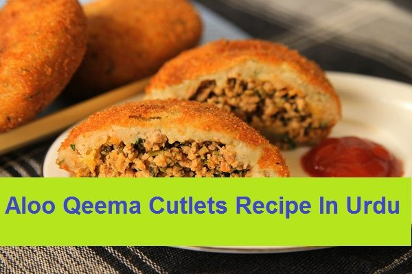 Aloo-Qeema-Cutlets-Recipe-in-Urdu
