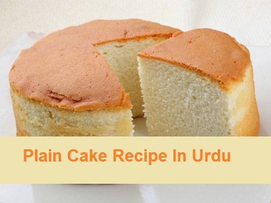 Cake Making Recipes In Urdu: Plain Cake Recipe In Urdu