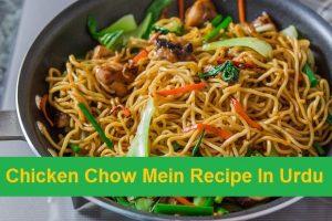 Chicken Chow Mein Recipe in Urdu