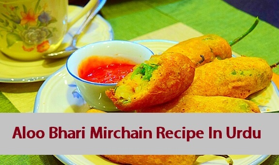 Aloo Bhari Mirchain Recipe In Urdu