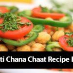 Chatpati Chana Chaat Recipe In Urdu