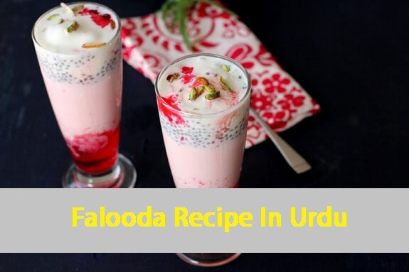 Falooda Recipe In Urdu