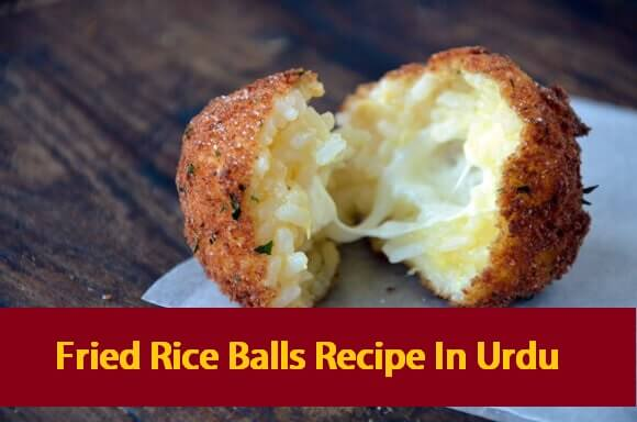 Fried Rice Balls Recipe In Urdu