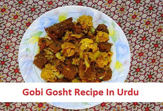 Gobi Gosht Recipe In Urdu