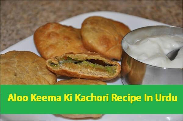 Aloo Keema Ki Kachori Recipe In Urdu