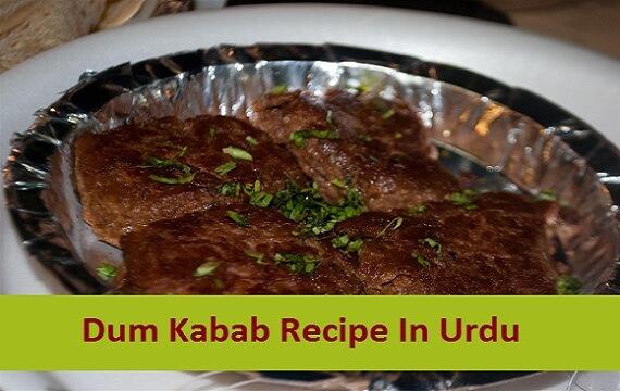 Dum Kabab Recipe In Urdu