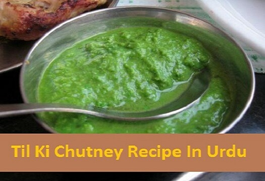 Til Ki Chutney Recipe In Urdu