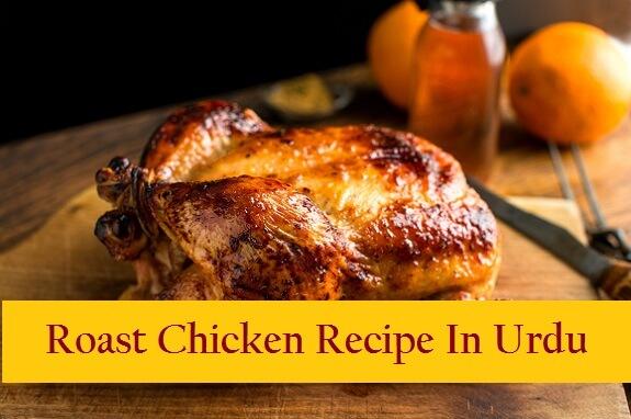 Roast Chicken Recipe In Urdu Urdu Cookbook