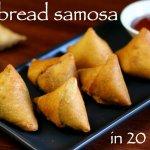 Easy & Simple Bread Samosa