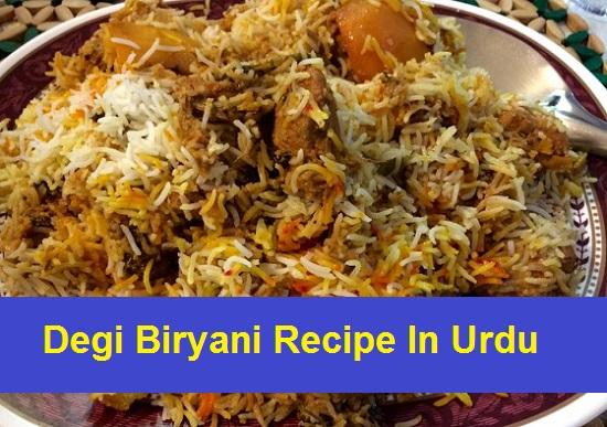 Degi Biryani Recipe In Urdu