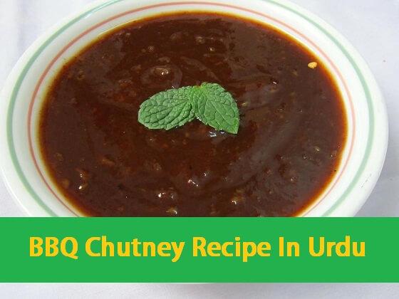 BBQ Chutney Recipe In Urdu