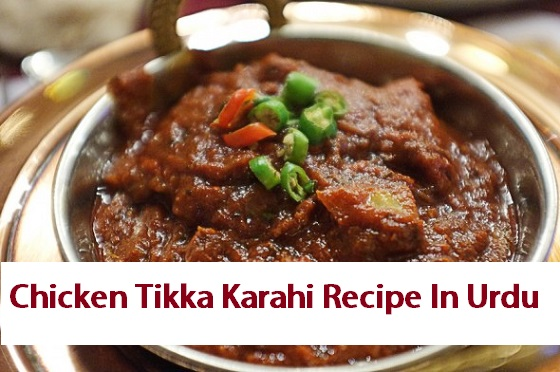 Chicken Tikka Karahi Recipe In Urdu