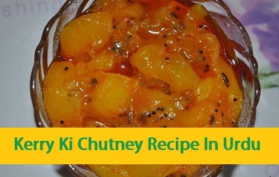 Kerry Ki Chutney Recipe In Urdu