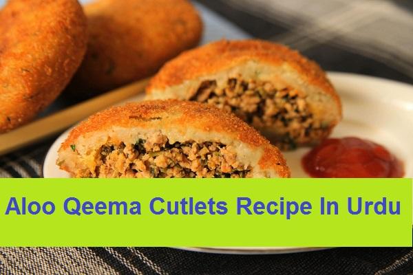 Aloo Qeema Cutlets Recipe In Urdu