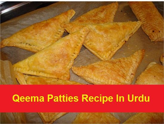 Qeema Patties Recipe In Urdu