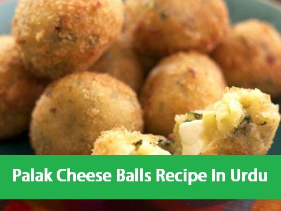 Palak Cheese Balls Recipe In Urdu
