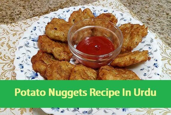Potato Nuggets Recipe In Urdu