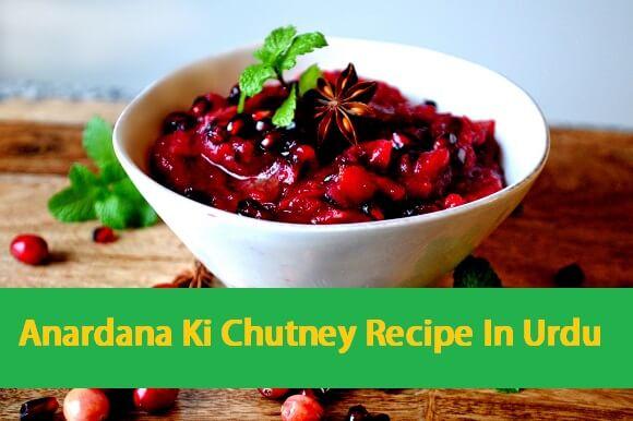 Anardana Ki Chutney Recipe In Urdu