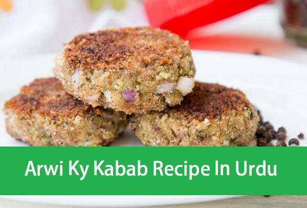 Arwi Ky Kabab Recipe In Urdu