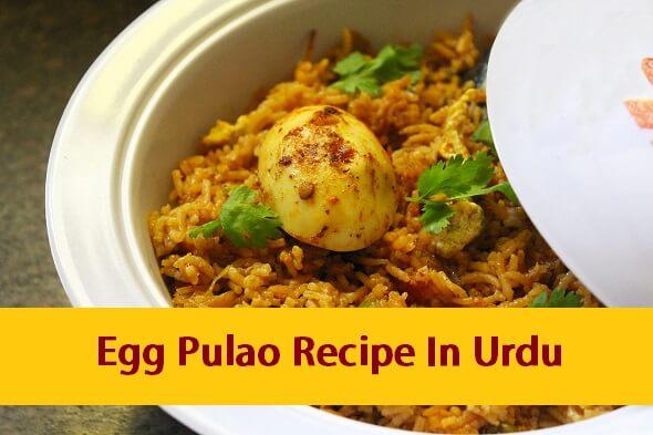 Egg Pulao Recipe In Urdu