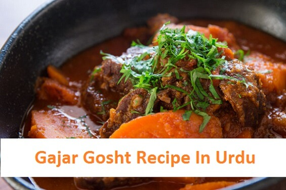Gajar Gosht Recipe In Urdu