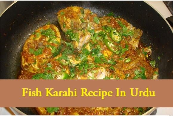 Mazedar Fish Karahi Recipe In Urdu
