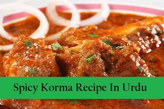 Spicy Korma Recipe In Urdu