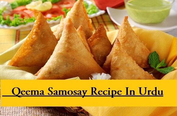 Qeema Samosay Recipe In Urdu