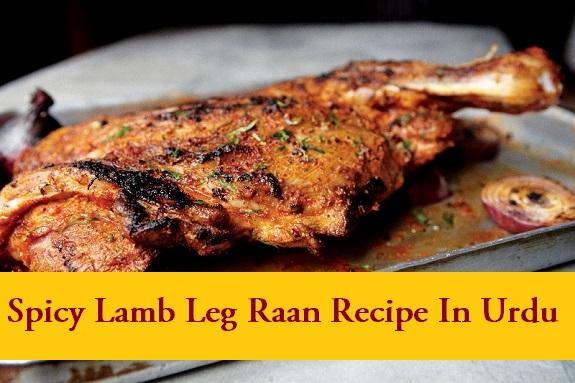 Spicy Lamb Leg Raan Recipe In Urdu