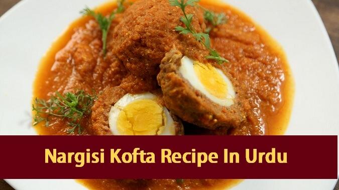 Nargisi Kofta Recipe In Urdu